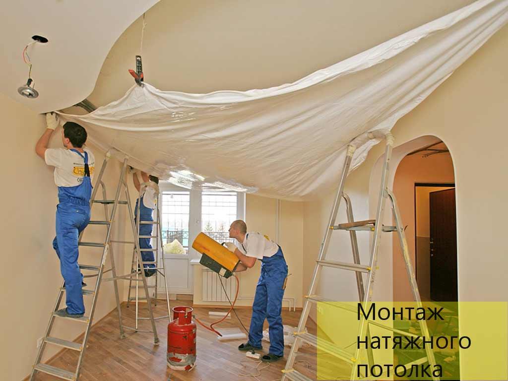 Ремонт под ключ - Ремонт Челябинск - Ремонт квартир и